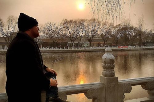 beijing houhai lake sunset